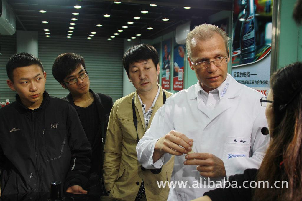 顶级汽车美容产品德国A1震撼登陆中国