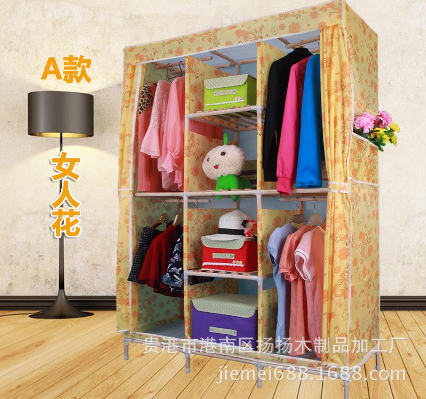 简易衣柜_直销实木牛津布衣柜简易衣柜组合折叠木质