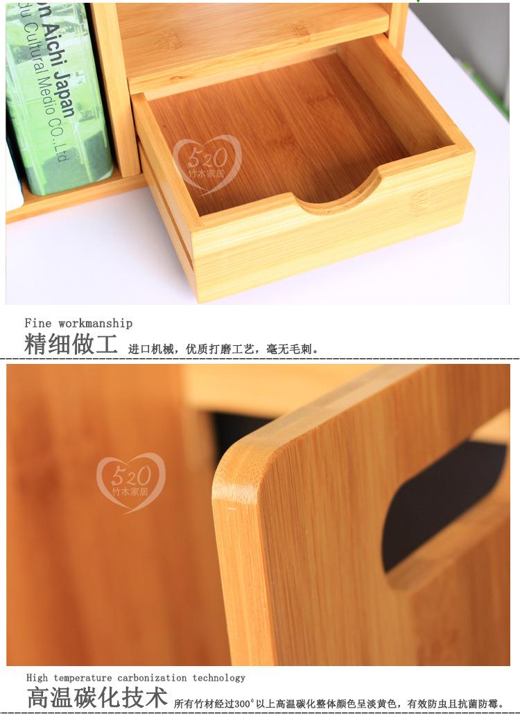 上书架实木双抽收纳架创意桌面整理架自由伸缩拼接架