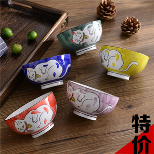 Chaobai ceramics Japanese hand-painted ceramic bowls New bowls with rice bowl set Lucky cat gift bowl 4.5 inches