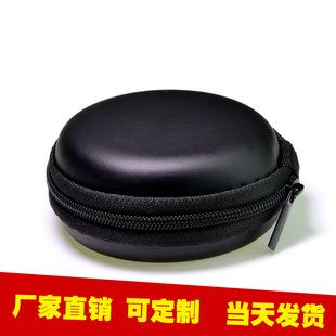 Unisex EVA headphone bag can be customized data cable headphone bag round headphone bag multi-function data cable bag