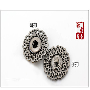 Metal flower button female coat concealed buckle gold invisible buckle sweater fur mink leather pin button clothes button
