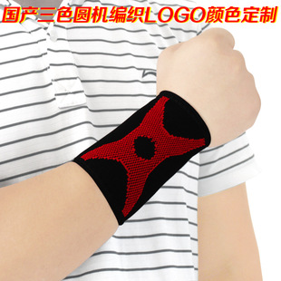 Factory wholesale wristband basketball badminton mountaineering running dance breathable sports protective gear OEM OEM small amount