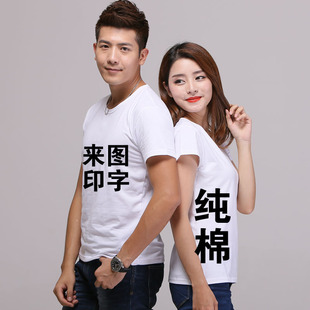 Special offer wholesale factory direct sale white short-sleeved pure cotton t-shirt cultural advertising shirt customized class uniform printing cotton