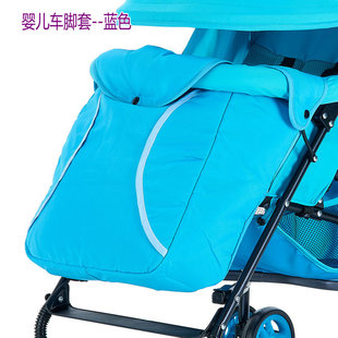 Baby stroller foot cover thickened baby stroller windshield foot cover quilted trolley accessories winter warm cover wholesale