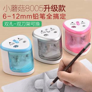 Ai Nan Astronomical 8004 Electric Double Hole Pencil Sharpener Automatic Student Pencil Sharpener for Fine Art Painting Pencil Sharpener