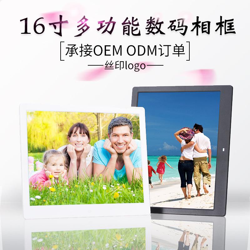 新款16寸高清电子数码相册 电子礼品相框 可选网络数码相框一件起