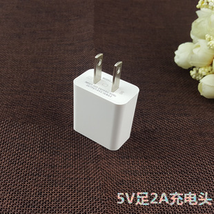 Suitable for iphone678PLUS Android type-c smart phone 5V2A charger data cable charging head