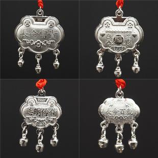 Children's baby children's Miao Yin Longevity Lock Pendant Send a red string