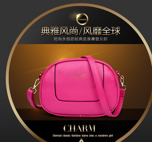 Shangxin luxury color 2020 new Korean fashion trend small bag ins all-match casual one-shoulder messenger bag