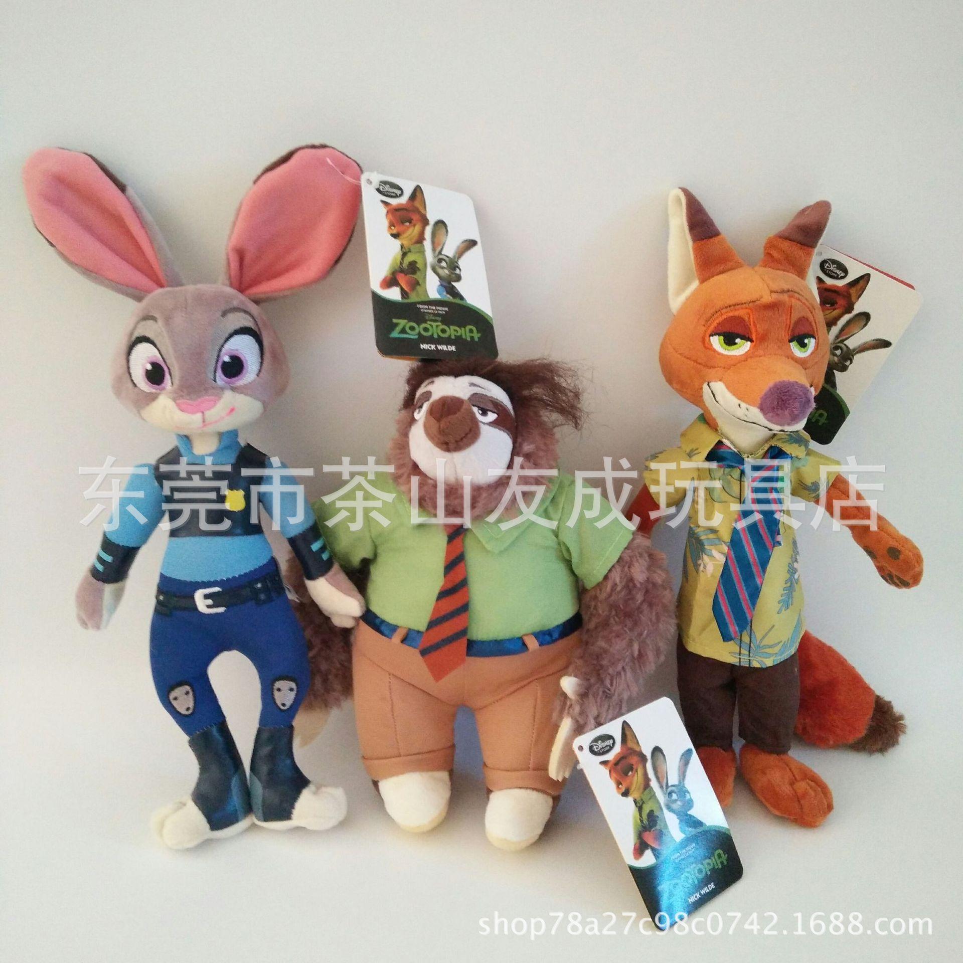 电影周边Zootopia疯狂动物城毛绒玩具树懒尼克朱迪毛绒公仔娃娃