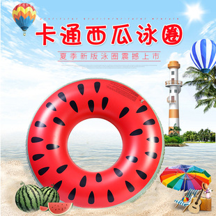 New hot selling 120PVC inflatable watermelon swimming ring adult fruit doughnut swimming ring wholesale spot