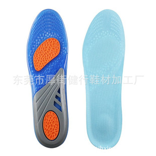 Men's and women's sports insoles, soft silicone shock absorption, breathable basketball insoles, three-color GEL ACTIV insole manufacturers