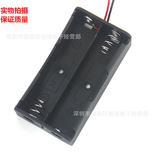 Series 7.4V 18650 battery holder battery slot junction box 2 18650 batteries in series with lead