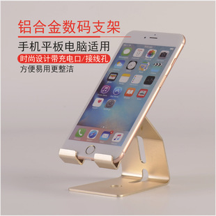 Can be customized and suitable for Sai Ze SENZANS aluminum alloy is lazy desktop bedside mobile phone tablet computer stand