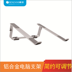 Aluminum alloy foldable notebook computer stand cooling base 5-speed adjustable portable computer stand