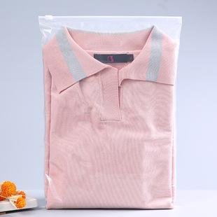 Direct selling eva transparent frosted clothing packaging bag underwear pants children's clothing zipper ziplock storage bag custom logo