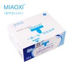 Лак для ногтей Miaozhen подлинной разгрузки лак для ногтей защиты окружающей среды 200 пакетов завод прямой