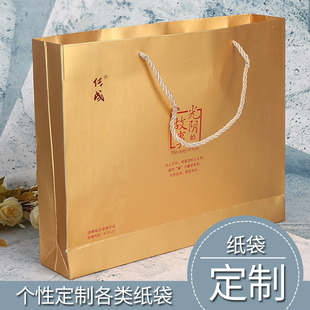 Professional custom gold card portable jewelry shopping tote bag hot stamping laser silver embossed clothing bag wholesale packaging