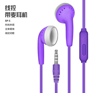 In-ear flat-ear mobile phone accessories earplugs, heavy bass headset with microphone, wired in-line headset, voice headset