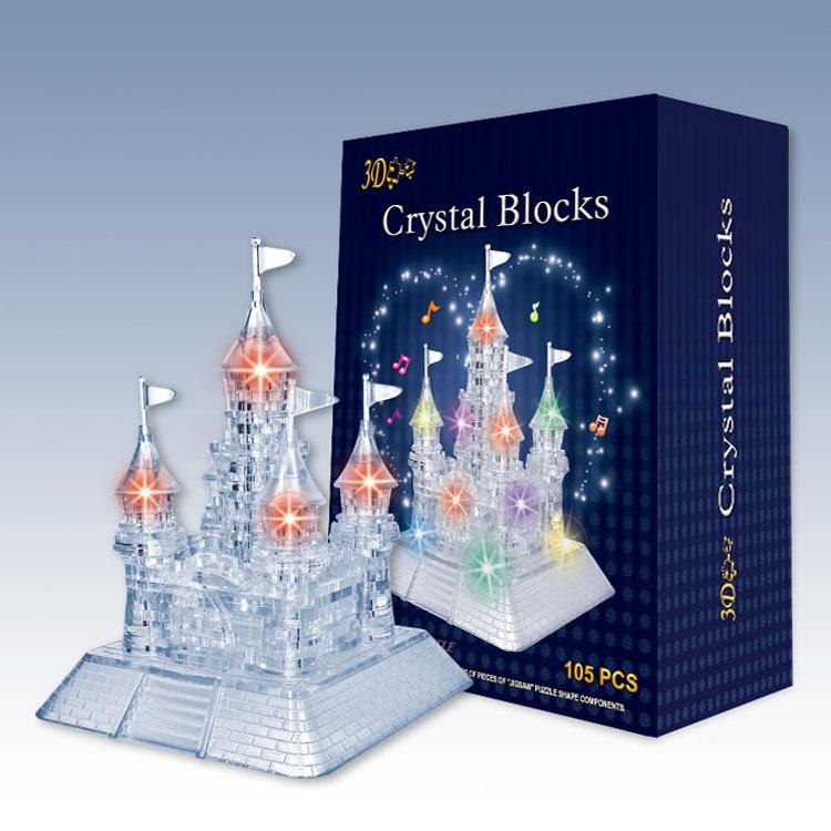 圣诞礼物 3d水晶立体拼图塑料积木自装闪光城堡 儿童智力玩具批发