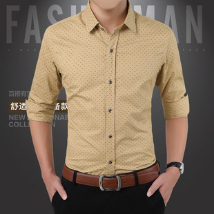 New men's long-sleeved shirts, youth plus size shirts, men's trend shirts, men's cotton casual shirts