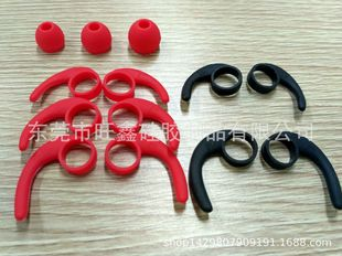Cool Dog Ear Hook Cool Dog Bluetooth Headset Silicone Horn Bluetooth Silicone Ear Hook Bluetooth Silicone Ear Support