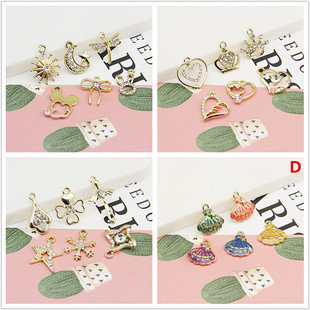DIY Alloy Material Pack Love Snowflake Pendant Crown Accessories Earrings Necklace Bow Hair Jewelry