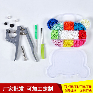 Color resin snap button hand pressing pliers set T5 button direct sale snap button installation tool 24 colors