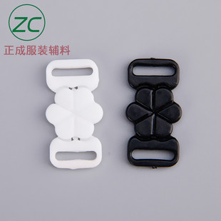 Manufacturers supply flower-shaped shoulder strap adjustment buckle, bra front buckle, press buckle, environmental protection underwear buckle, large quantity discount
