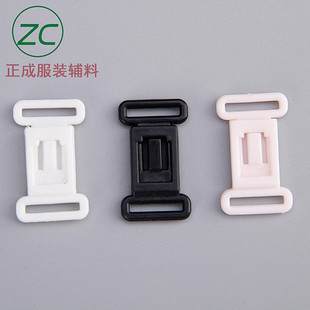Bra accessories Suit plastic collar adjustment buckle Resin button buckle Underwear buckle Applicable to all kinds of shoulder straps