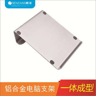 Aluminum Alloy Portable Notebook Computer Stand Cooling Base Notebook Large Computer Desktop Stand Simple Version