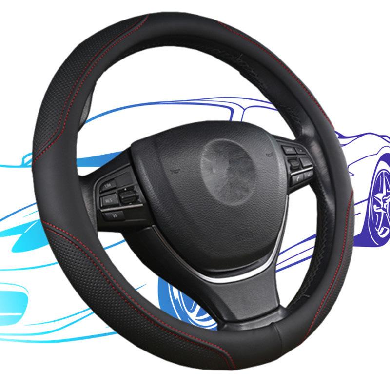 四季通用方向盘套汽车方向盘把套皮方向盘套批发汽车用品车内保护