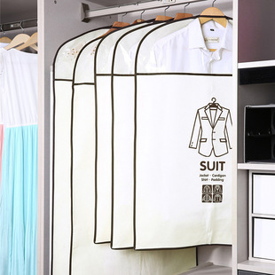 Factory direct clothing dust bag dust cover clothing suit cover transparent clothing cover clothing storage bag