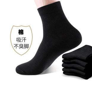 Завод оптовая торговля носки мужской бизнес в чулки осенний зимний плотный носки пот четыре сезона удлинитель воздухопроницаемый мужчина носки