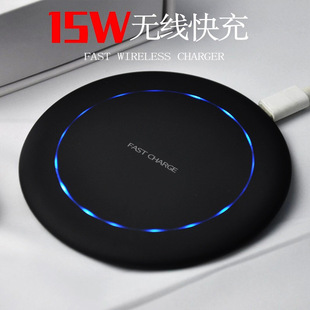 15WKD-22 fast charging mobile phone wireless charger desktop fast charging ultra-thin wireless flash charging treasure foreign trade new