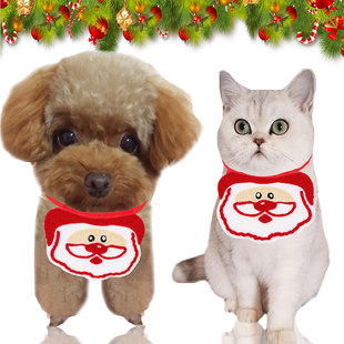 Pet Saliva Towel Christmas New Year Decoration Pet Dog Cat Clothes Teddy Fight Fall/Winter Clothing Supplies
