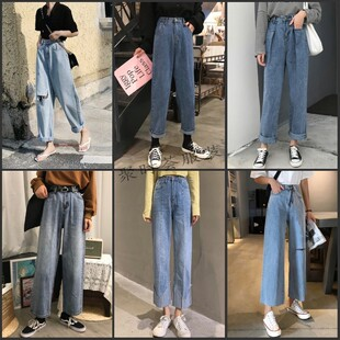 New 2021 autumn and winter street hipster Korean mid-waist ripped pants denim trousers women's miscellaneous style stall supply wholesale