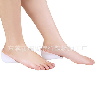 New men's and women's increased heel pads invisible silicone increased socks with invisible half pads insole manufacturers