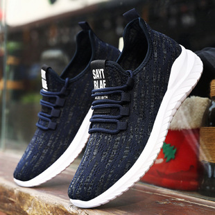 2021 spring new shoes men trendy shoes sports running shoes men's casual sports shoes