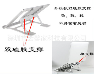 Notebook stand six-speed adjustable aluminum alloy portable foldable 6-speed computer cooling base desktop stand