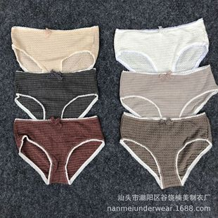 Combed Malaysia Cotton Large Size Ladies Underwear Mid-Waist Comfortable Lace Breathable Ladies Briefs Wholesale