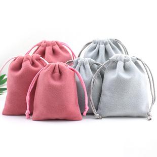 Plush Drawstring Pocket Jewelry Storage Bag Buddhist Beads and Bodhi Bracelet Play Bag Gift Packaging Bag