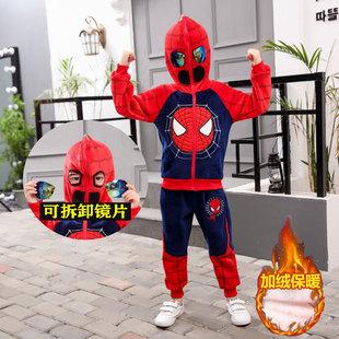 Children's clothing boys plus velvet thickening two-piece winter clothing children's sports suit autumn kids ultraman clothes
