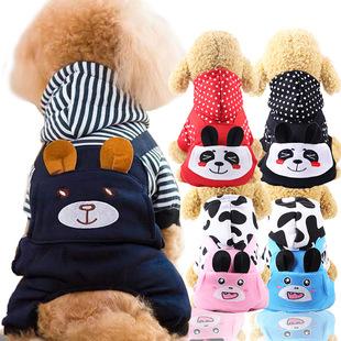 Autumn and winter new four-legged clothes pocket bear fleece warm dog clothes pet cat clothes supplies teddy wholesale