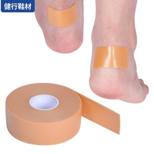Multifunctional heel stickers, anti-wear foot stickers, thickened non-heel feet, anti-falling heels, high-heeled shoes, multifunctional free foam