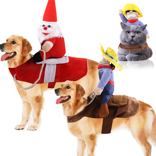 Big dog clothes, pet supplies, horse-riding clothes, transforming clothes, Halloween Christmas funny cat clothes from stock