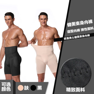 TOPMELON new men's egg sac with a hole in the front, buttocks design and abdomen four-corner shorts A149B