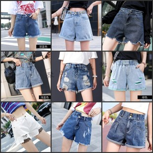 Hot sale clearance summer new denim shorts women's mid-waist hole hole Korean version of the trend of wild wide-leg curling trendy pants