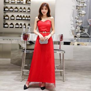 Elegant and fashionable mesh bright silk heart-shaped tube top Slim long banquet dress skirt(Free Belt)/6605